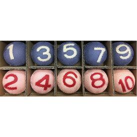 ニチヨー まんまりもボール 限定色 セット NM-10MM