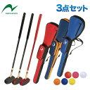 グラウンドゴルフ クラブ ニチヨー NICHIYO スコアUPセット2 ダイヤカット リニューアルモデル H-320 3点セット GSU-2…