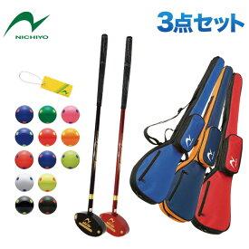 グラウンドゴルフ クラブ ニチヨー NICHIYO カウンターバランスモデル G-410 限定生産モデル 3点セット メンズ用セット レディース用セット グラウンドゴルフ用品 グランドゴルフ用品