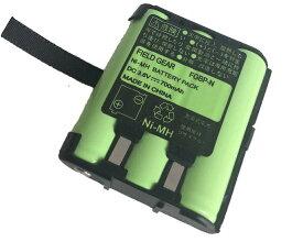 ケンウッド バッテリー KENWOOD デミトス DEMITOSS用 充電式ニッケル水素バッテリーパック 充電池 UBZ-LP20用 UBZ-LM20 UBZ-LK20 UTB-10用 UPB-1 UPB-5N互換品