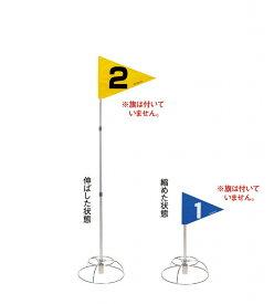 グラウンドゴルフ ニチヨー NICHIYO 3段ズーム式 ステンレス製 G1106S Ground Golf グラウンドゴルフ用品 グランドゴルフ用品