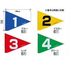 グラウンドゴルフ ニチヨー NICHIYO 旗 ストロング 8枚セット G3101-SET Ground Golf グラウンドゴルフ用品 グランドゴルフ用品