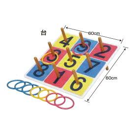 カラー 輪投げ カラーワナゲ セット用 輪投げの輪9ケセット 本体別売 FIELD GEAR フィールドギア
