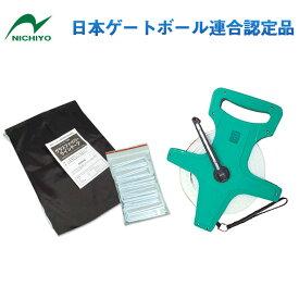 ゲートボールニチヨー NICHIYO GUラインテープ GU70 ゲートボール用品