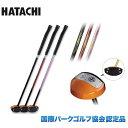 パークゴルフ HATACHI ハタチ パークゴルフクラブ デルタ2 PH2331 パークゴルフ用品 新製品