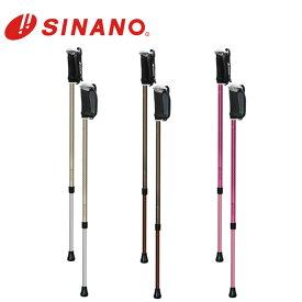 SINANO シナノ そふとあんしん2本杖 2本組 ノルディック ウォーク ポールウォーキング 安心2本杖 そふとあんしん二本杖 安心二本杖
