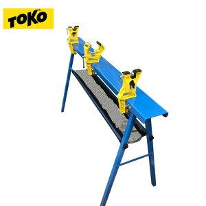 TOKO トコ スキーバイス WC 5560035 & HOP! 軽量コンパクト チューニングスタンド HOPCS1 特別セット【チューンナップ用品 】【お手入れ・メンテナンス用品】