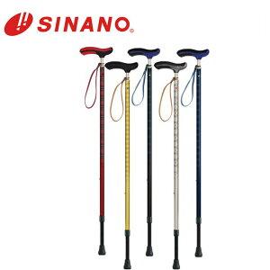 SINANO シナノ ネオクラシカル伸縮ステッキ 杖 ステッキ メンズ用 レディース用