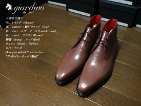 ◆GIA No.15カスタムオーダー製作例◆チャッカブーツ蝋引きキップブラウン/KI-W12