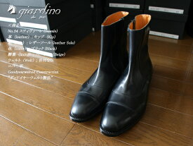 ◆GIA No.54 Stivale(スティヴァーレ) カスタムオーダー製作例◆サイドジップブーツ蝋引きキップブラック:KI-W10