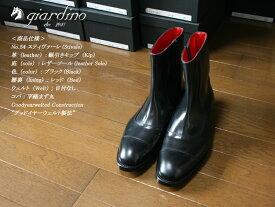◆GIA No.54 Stivale(スティヴァーレ) カスタムオーダー製作例◆蝋引きブラックKI-W10