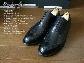 """◆和創良靴""""ES09""""カスタムオーダー製作例フルブローグバルモラルアノネイボカルーカーフブラック"""