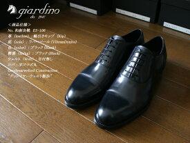 """◆和創良靴 ES-106 """"達"""" カスタムオーダー製作例キャップトウオックスフォード蝋引きキップブラック:KI-W10"""