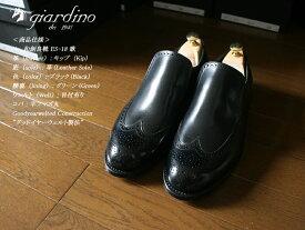 """◆和創良靴 ES-18 """"歌"""" カスタムオーダー製作例セウィングチップスリッポンキップブラック:KI-20"""