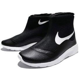 【期間限定】ナイキ タンジュン HI (GS) 922869-005 ブーツ レディース ジュニア 対応 ブラック/ホワイト バックファスナー フリース 防寒素材 耐水 軽量 靴