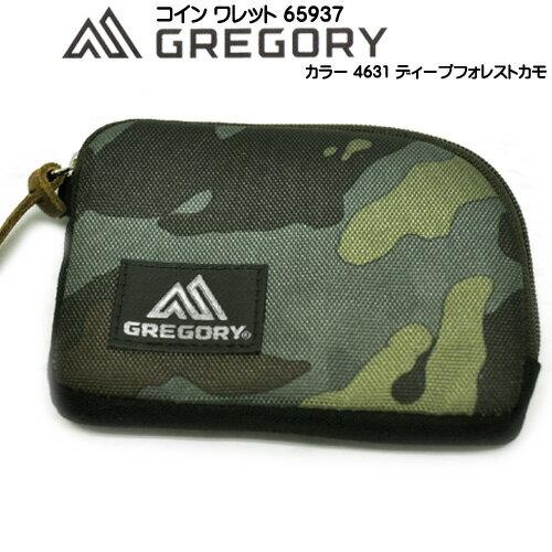 グレゴリー GREGORY コイン ワレット 65937-4631 小銭入れ 財布 ポーチ ブラック 07J-57109