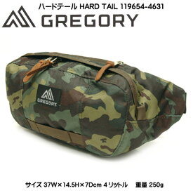 グレゴリー GREGORY ハードテール 119654-4631 ウエストパック 低山 トレイル ハイキング アウトドア 旅行 父の日 カモ 08J-57292