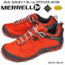 メレル カメレオン 7 ストーム ゴアテックス J31135 メンズ ハイキングシューズ スニーカー カジュアルシューズ GTX …