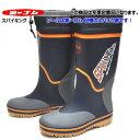 送料無料 北海道 第一ゴム 防寒長靴 強力Wスパイク スパイキング メンズ スチールスパイク 金剛砂配合 セラミック底 …