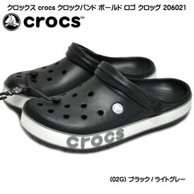 【限定デザイン】クロックス クロックバンド ボールド ロゴ クロッグ 206021-02G ブラック/ライトグレー サンダル 軽量 クロスライト