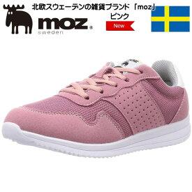 スウェーデン発 ブランド モズ「moz」スニーカー MZ8002 レディース 軽量 メッシュスニーカー ローカット ピンク