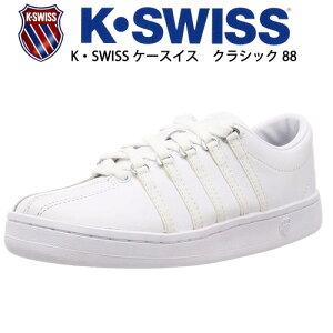 父の日 送料無料 ケースイス スニーカー クラシック88 36022480 オールレザー ローカット カジュアル ホワイト/ホワイト/ホワイト メンズ 靴