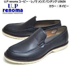 ユーピーレノマ U3626 カジュアルシューズ メンズ ビジネスシューズ パンチング 靴幅3E 人工皮革 お手入れ簡単 ネイビー