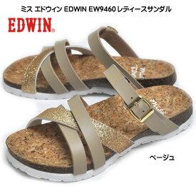 ミス エドウィン EDWIN EW9460 レディース サンダル ウィメンズ フットベットサンダル タウンユース オフィース ガーデン 夏 ベージュ