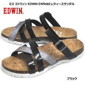 ミス エドウィン EDWIN EW9460 レディース サンダル 靴 ウィメンズ フットベットサンダル タウンユース オフィース ガーデン 夏 黒 ブラック