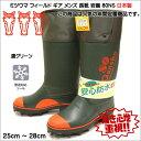送料無料 北海道 ミツウマ 岩礁 80NS 日本製 長靴 アウトドア ワーキング 山林 倒木林 岩場 冬期のアイスバーン 濃グリーン