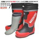 北海道 ミツウマ ウィンター スペック NO2000 強力防寒 長靴 インナーソックス 軽量設計 防滑 メンズ アウトドア ワー…