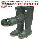 レインブーツ 北海道 ミツウマ くるくる パッカブル ベールノース 7030 メンズ レディース 対応 長靴 コンパクト アウ…