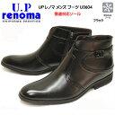 半額 ★生活防水 レノマ U3604 ベルトブーツブーツ サイドファスナー メンズ 雪道 レイン対応 靴幅3E ブラック