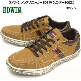 エドウイン EDWIN メンズ スニーカー EDM345 カジュアル タウンユース 通勤 通学 靴 ビンテージ加工 イエロー