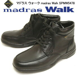 送料無料 マドラスウォーク ゴアテックス SPMW5478 メンズ ブーツ カジュアル ビジネス 防水 防滑 防寒 靴幅4E 天然皮革 ブラック