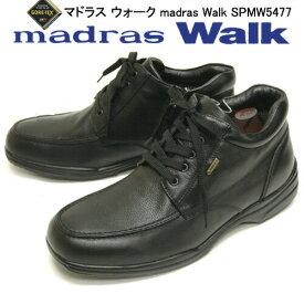 送料無料 20%OFF マドラスウォーク ゴアテックス SPMW5477 メンズ ブーツ カジュアル ビジネス 防水 防滑 防寒 靴幅4E 天然皮革 ブラック