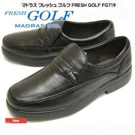 30%OFF マドラス MADRES フレッシュ ゴルフ FG719 メンズ ビジネスシューズ カジュアルシューズ 天然皮革 革靴 通勤 ワイド4E EVAソール 軽量 ブラック