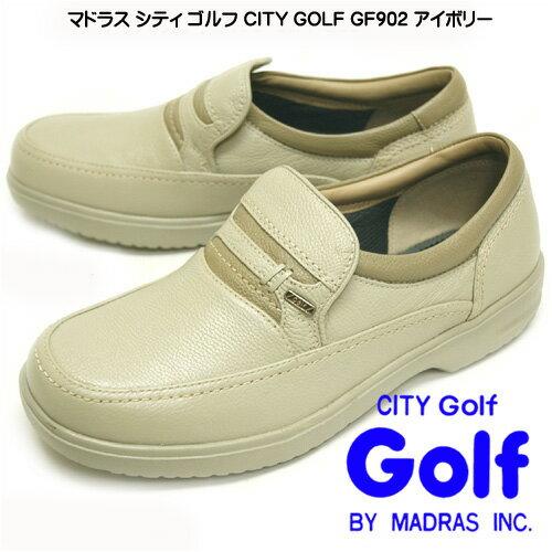 送料無料 マドラス MADRES シティー ゴルフ GF902 ビジネスシューズ カジュアルシューズ メンズ 天然皮革 革靴 通勤 靴幅4E アイボリー