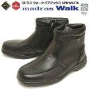 ガラス繊維で滑らない★マドラスウォーク ゴアテックス SPMW5476 メンズ ブーツ カジュアル ビジネス 防水 防滑 防寒 …