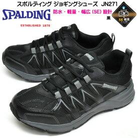 スポルディング レインスニーカー JN271 スニーカー 運動靴 靴幅ワイド5E 防水 軽量 ランニング ウォーキング お仕事履き 普段履き ひも靴 黒