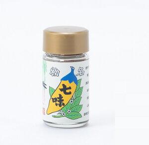八幡屋磯五郎×木村農園コラボ商品 金時生姜入り七味