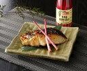 ☆☆国産のはじかみ☆☆『矢生姜の甘酢漬け』お寿司屋さんのガリの味。魚に添えておもてなし料理に、酢の物に☆ちらし寿司も簡単