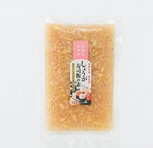 木村農園 しょうが寿司飯の素 愛知県産金時生姜を昆布だしの高級寿司酢に漬けました。すし酢づくりが簡単に