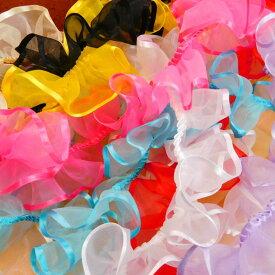 カラーフリルレース(1m単位)(220109)フリル リボン 服飾資材 お洋服 衣装 飾り 装飾 デコ 手芸 ハンドメイド