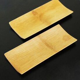 おしぼりトレー おしぼり受け 竹舟型 5個 木製 おしぼり置き