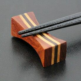 箸置き つづみ 木製 箸おき はし置き はしおき カトラリーレスト お箸置き