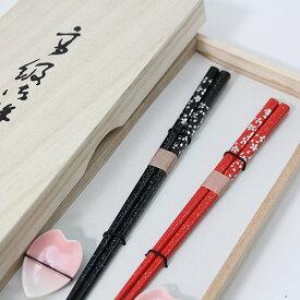 夫婦箸 箸置き 桜 セット 桐箱 おはし お箸 めおと箸 木箱 さくら