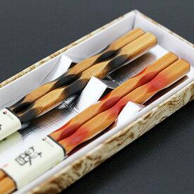 夫婦箸 クレスタ ペア 木製 箸 セット おはし めおと箸 国産 日本製 ギフト プレゼント