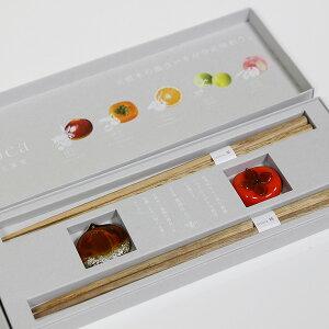 天然木の箸・果実の箸置きセット みつろう 八角 国産 日本製 木製 蜜蝋 めおと はし はしおき セット ギフト