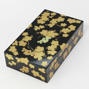 ジュエリーボックス 金ぶどう 黒 漆器 木製 国産 宝石箱 蒔絵